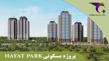 Hayat Park